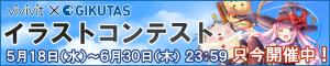 lp_top_banner_05