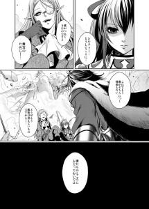 漫画サンプル_ファンタジー3